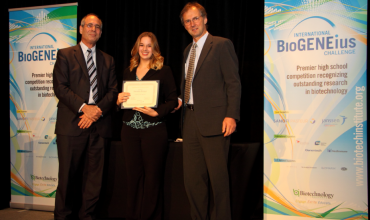 award-biogene